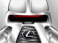 Cylon Lexus