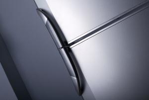 A close-up of a refrigerator door.