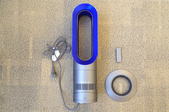 Dyson Hot + Cool laid out with parts