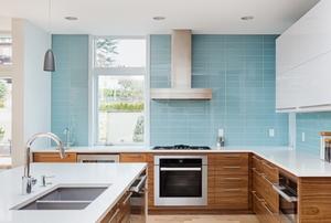 A tile backspalsh.