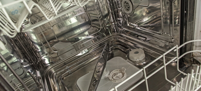 How To Diagnose A Dishwasher Leak Doityourself Com