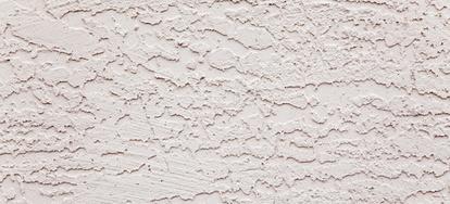 Applying The Cement Stucco Base Coat Doityourself Com