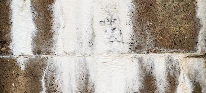 White Concrete Driveway