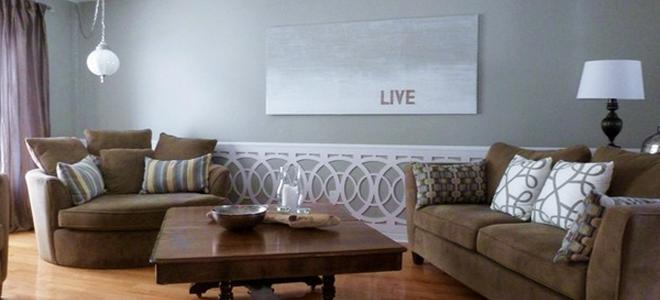 living room with metropolis circle wainscoting