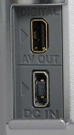 Panasonic Lumix DMC-FX7