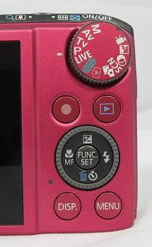 SX260 HS back, button controls.jpg