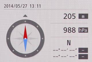 nikon_aw120_rec_compass.JPG