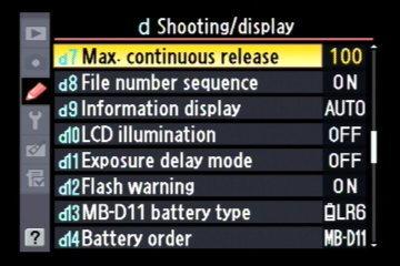 nikon_d7000_custom_shooting_display.jpg