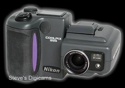 Click to take a QuickTime VR tour of the Nikon Coolpix 995