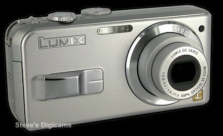 Click to take a QuickTime VR tour of the Panasonic Lumix DMC-LS2