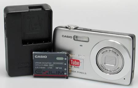 casio_z33_battery.jpg