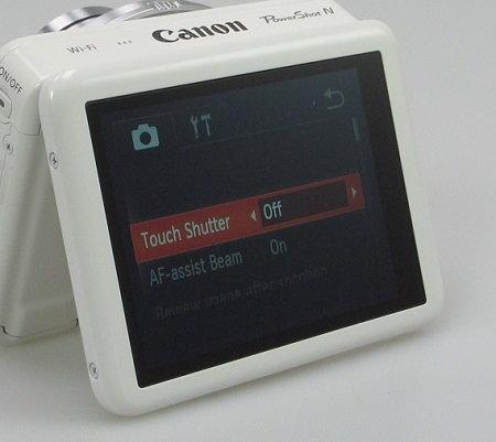 LCD view - N.jpg