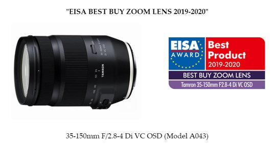 Tamron Model A043 Lens Award