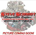 461 Cubic Inch - All Aluminum   for sale $23,900