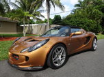 2005 Lotus Elise  for sale $45,500