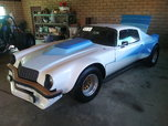 1971 Chevrolet Camaro  for sale $22,000