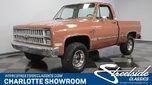 1982 Chevrolet K10 for Sale $22,995