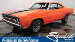 1970 Plymouth Road Runner  for sale $47,995