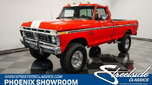 1975 Ford F-250  for sale $39,995