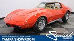 1973 Chevrolet Corvette  for sale $29,995