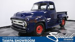 1953 Ford F-100 for Sale $14,995