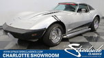 1975 Chevrolet Corvette  for sale $15,995