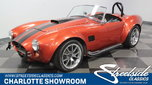 1965 Shelby  for sale $39,995