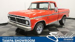 1973 Ford F-100  for sale $26,995