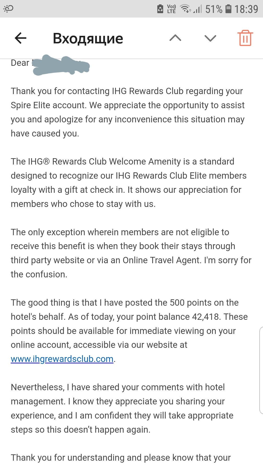 Should I have received recognition/welcome amenity/room