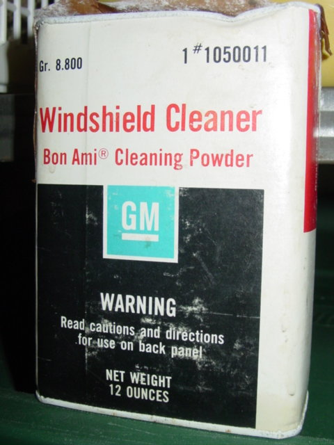 Windscreen wiper noise - MBWorld org Forums