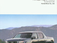 Honda Corp