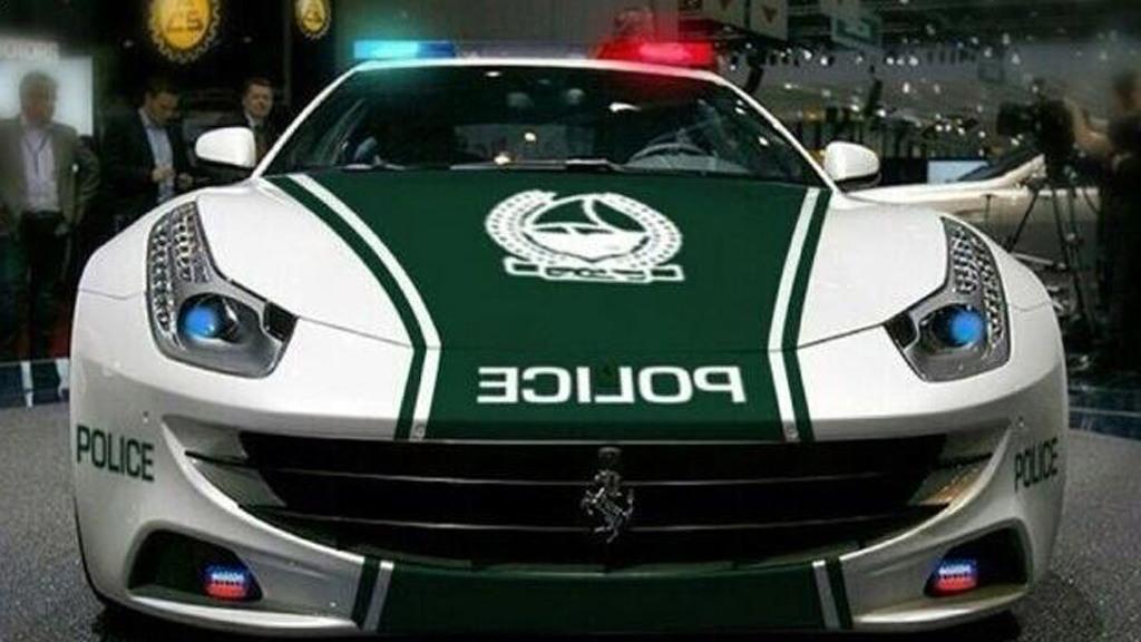 Ferrari FF police car - Image: Dubai Police