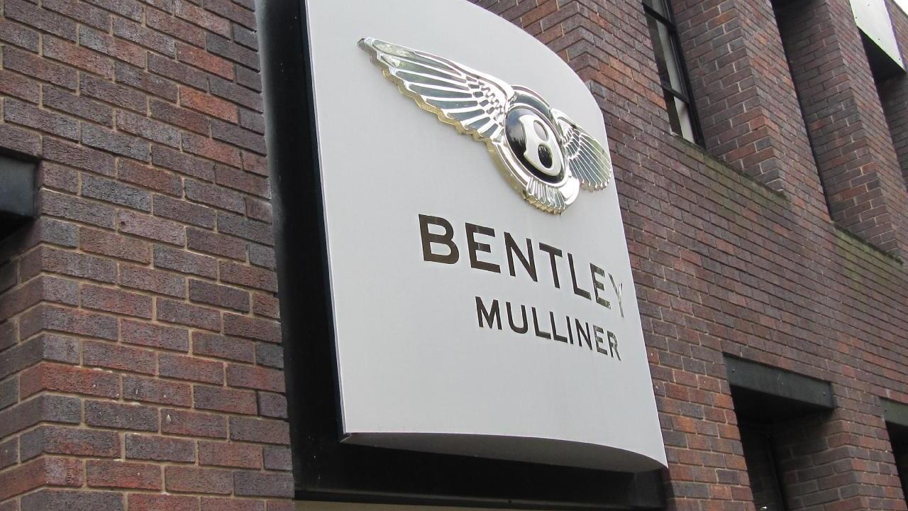 Bentley works, Crewe - Mulliner sign