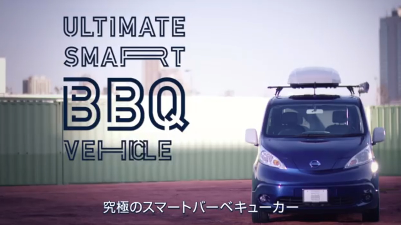 "Nissan e-NV200 ""Ultimate Smart BBQ Vehicle"" screencap"
