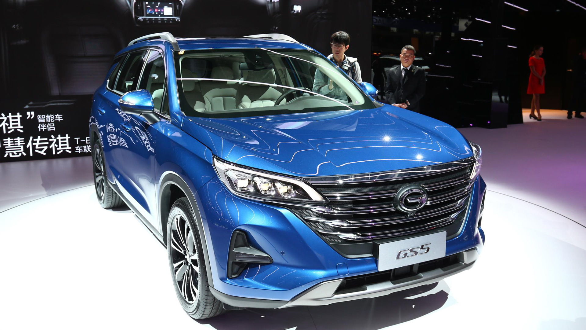 2019 GAC GS5, 2018 Paris auto show