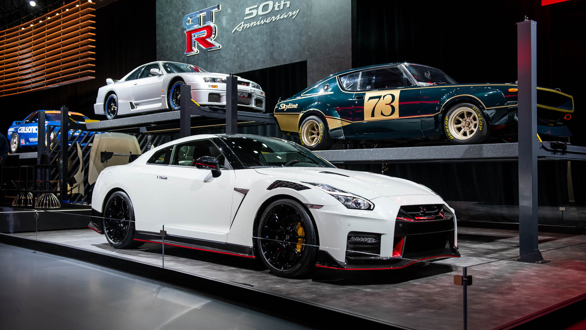 2020 Nissan GT-R NISMO, 2019 New York International Auto Show
