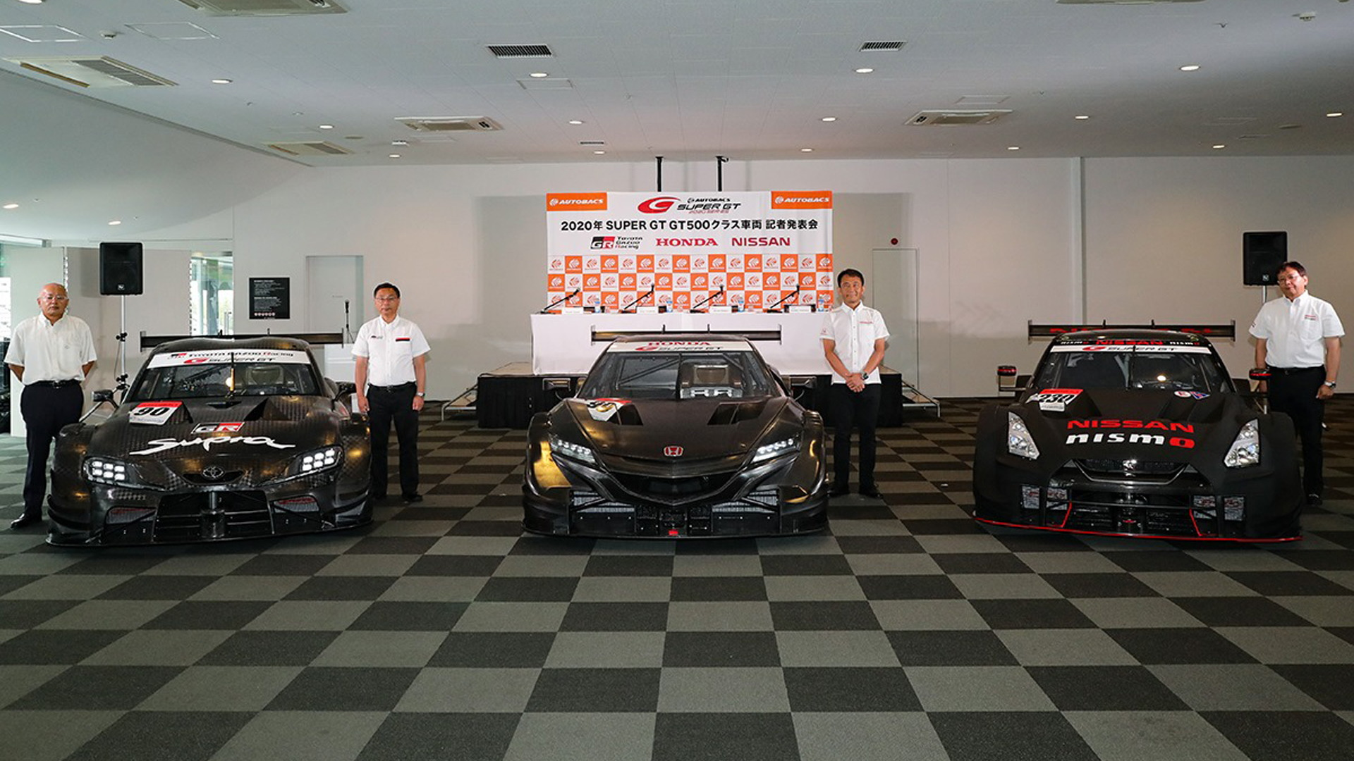 2020 Toyota GR Supra, Honda NSX-GT and Nissan GT-R Nismo GT500 Super GT race cars