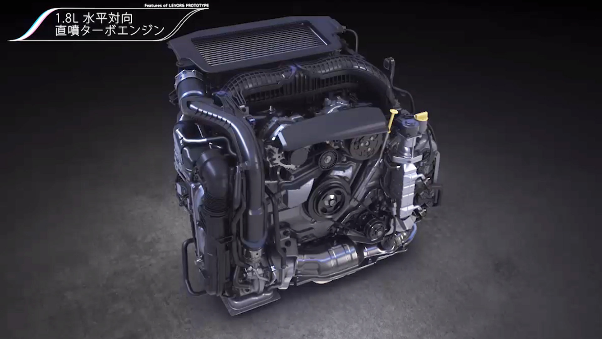 Subaru 1.8-liter turbocharged flat-4