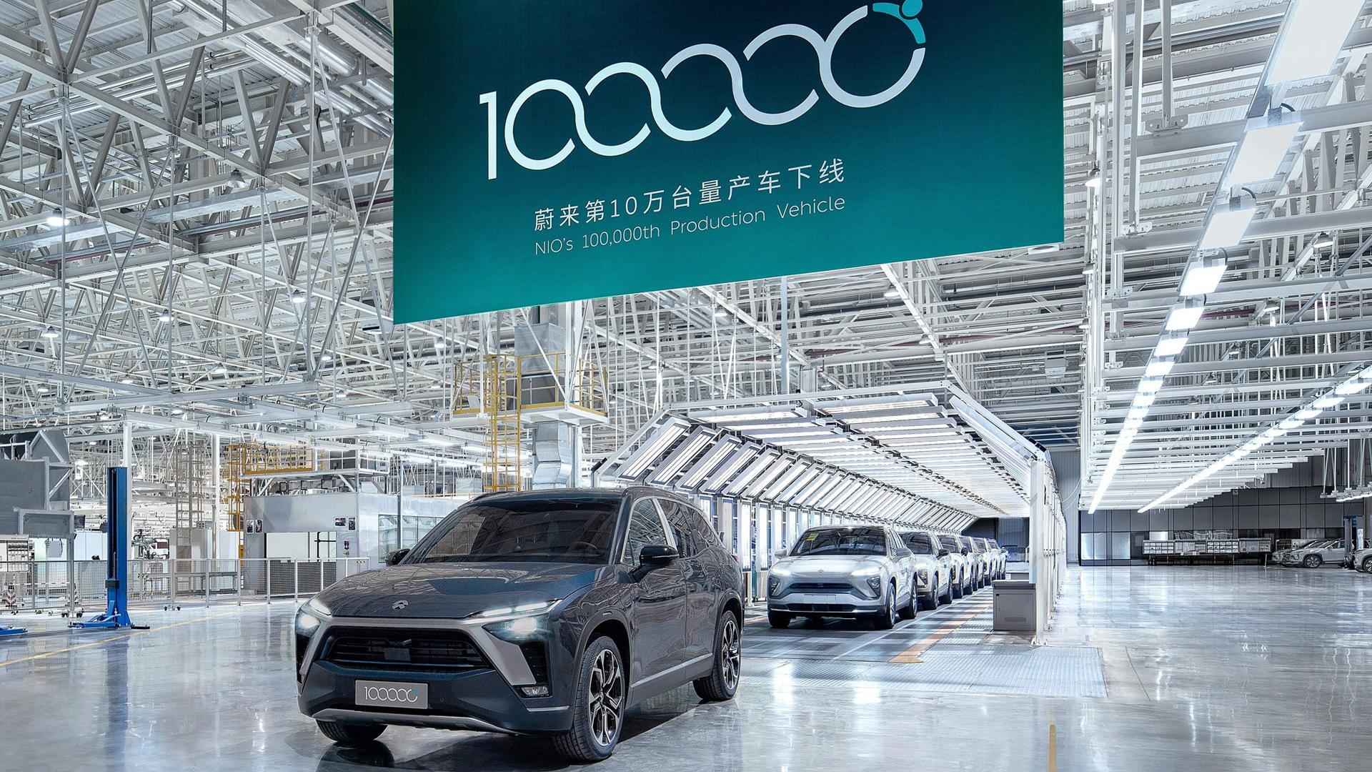 Nio celebrates production of 100,000th vehicle