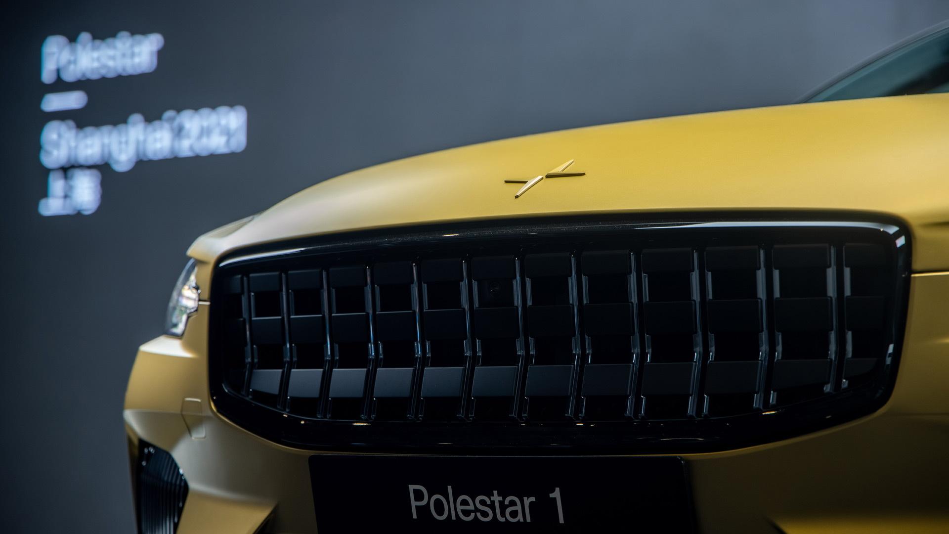 2021 Polestar 1 special edition