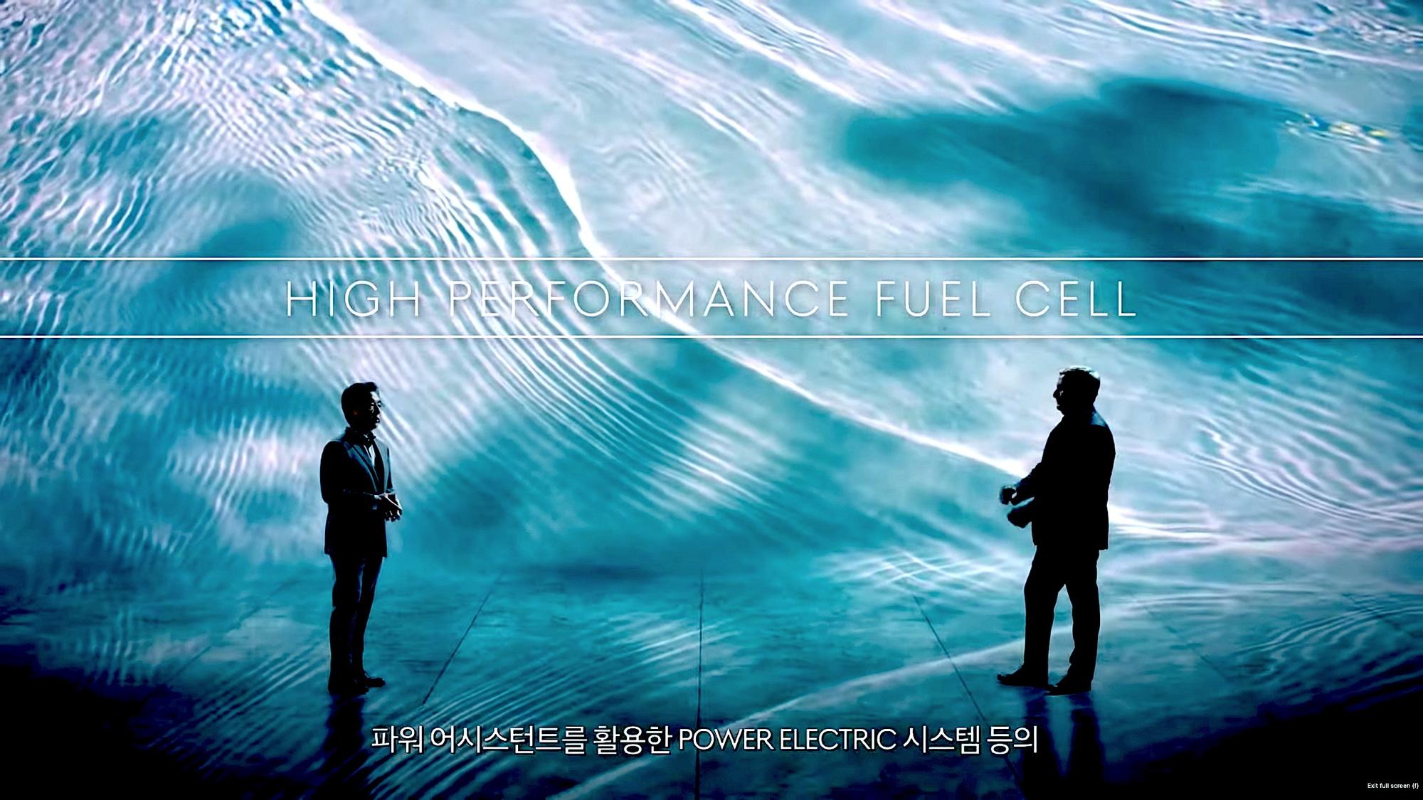 Genesis high-performance hydrogen fuel-cell teaser  -  September 2021