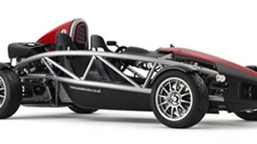 Ariel launches new Atom 3