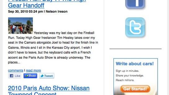 MotorAuthority daily e-mail